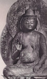 MDL Blog boudha
